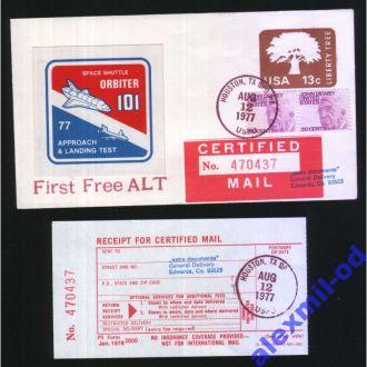 Космос США 1977 г - 1 конверт - ALT - номер  рег.