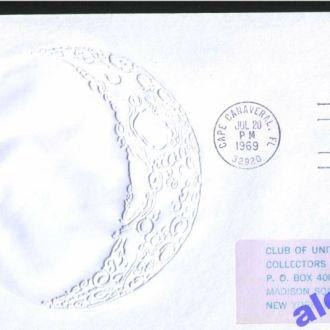 Космос США 1969 г - Луна - тисненный рисунок - !!!