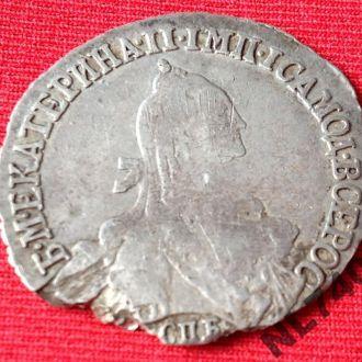 20 копеек 1770 СПБ Екатерина II