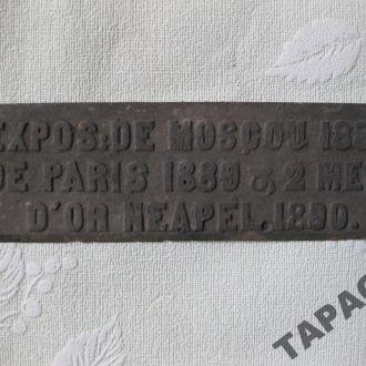 НАКЛАДКА  МОСКВА ПАРИЖ 1882  РІК БРОНЗА