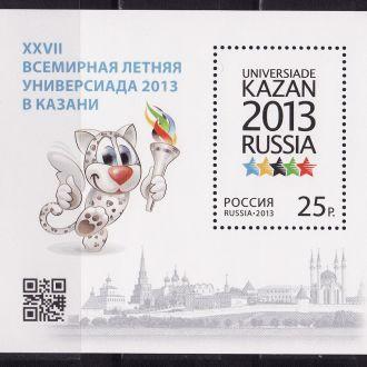 Россия 2013 Всемирная Универсиада Казань Спорт блок**