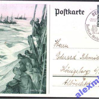 Флот EU Германия Рейх 1937 г  - ПК - с/г