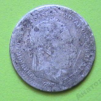 20 Крейцеров 1869 г GYF Серебро