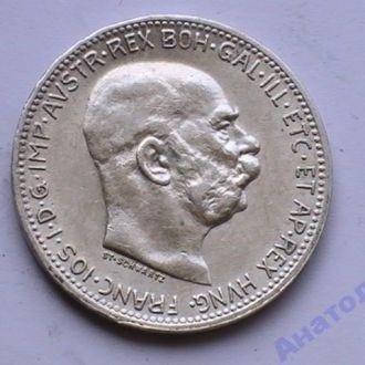 1 Крона 1915 г Австрия Серебро 1 Корона 1915 р