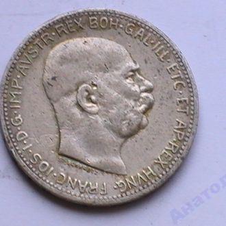 1 Крона 1915 г Австрия Серебро 1 Коронаи 1915 р