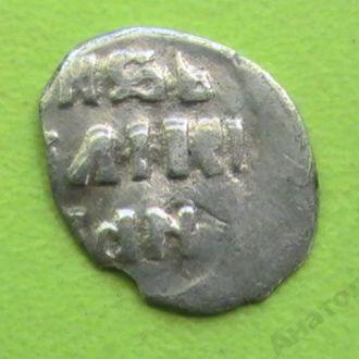 Монета Чешуя Чешуйка Копейка Серебро Россия