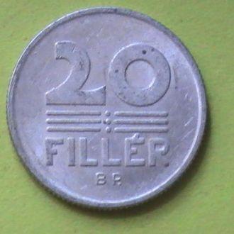 20 Филлеров 1989 г Венгрия 20 Філерів Угорщина
