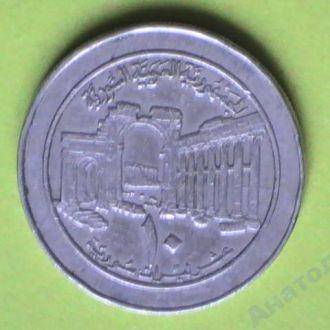 монета 10 Фунтов Сирия 10 Фунтів Сирія