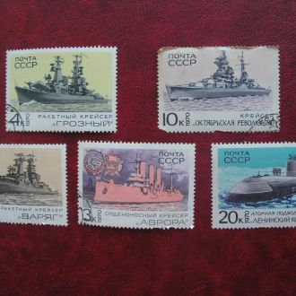 Марки 5 шт Подводная лодка Крейсеры