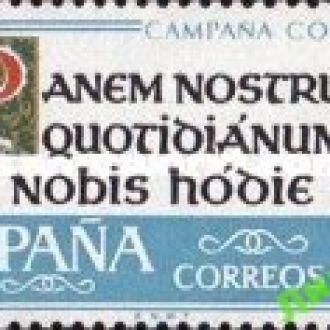 Испания 1963 Акция против голода медицина ** о