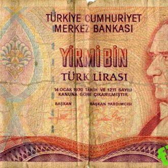 20000лир Турция 1970год