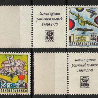 ЧССР 1977 Фил выставка затмение купоны сцепки **