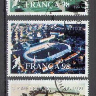 Сан-Томе 1997 Футбол Стадионы ЧМ-98 Франция
