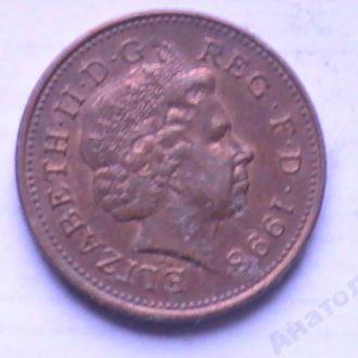 1 Пенс 1996 г Великобритания 1 Пенс 1996 р