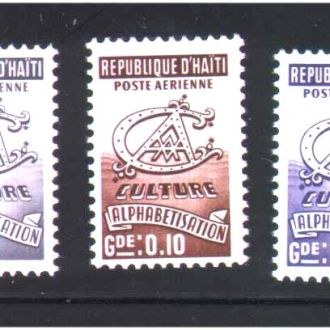 ZM А Гаити   MNH -
