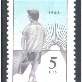 ZM А Бразилия 1968 г MNH - 4 марки - 4 скана