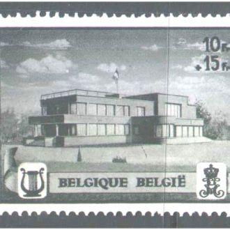 ZM Бельгия 1941 г MNH
