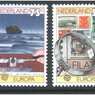 ZM Нидерланды / Голландия 1979 г  MNH - СЕРТ -