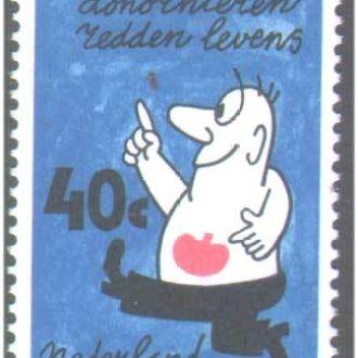 ZM Нидерланды MNH 8ск. - 20 марок