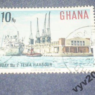 Гана-1967 г.-Корабль