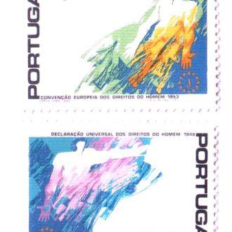 ZM Португалия  1978 г MNH
