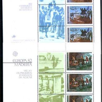 ZM Португалия 1982 г  MNH - СЕРТ -