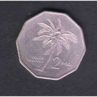 Филиппины 1989 г - 2 песо
