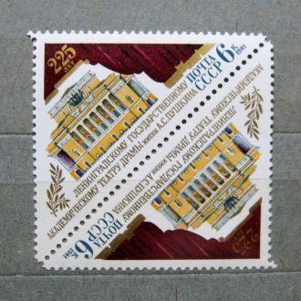 ЛЕНИНГРАДСКИЙ АКАДЕМ.ТЕАТР = 1981 - ТЕТ-БЕШ= негаш