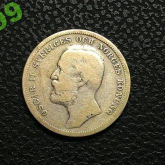 Швеция 1 крона 1898 года СЕРЕБРО