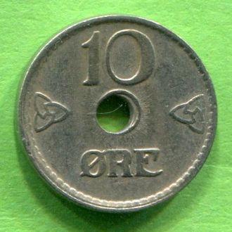 Норвегия 10 эре 1948 г