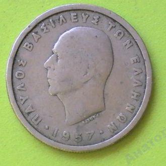 монета 2 Драхмы 1957 г Греция