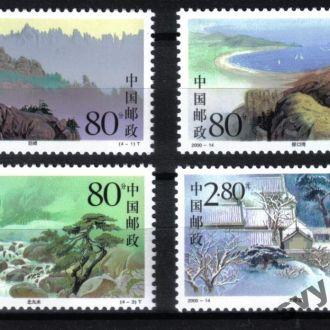 Ландшафты, архитектура серия 2000-14 MNH
