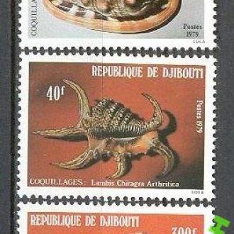 Джибути 1979 морская фауна ракушки **