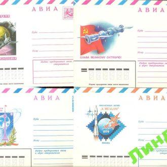 СССР ХМК космос ракеты люди самолеты флот 28 штук