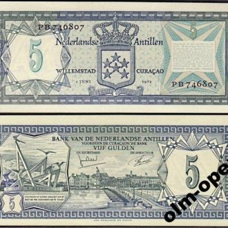 Net Antilles / Нид Антилы - 5 Gulden 1972 UNC OLM