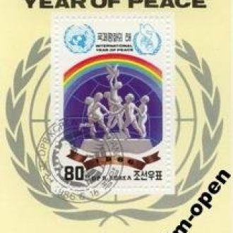 North Korea/ Сев. Корея - год мира 1986 - OLM-OPeN