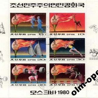 North Korea / Сев. Корея - Олимп. игры 1979 - OLM