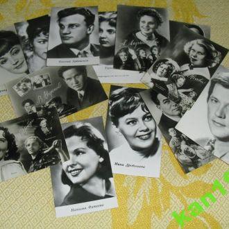 фото актёров