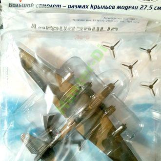 Легендарные самолеты ПЕ 8 спецвыпуск