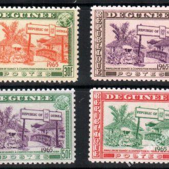 2 скана Гвинея 1965 MNH