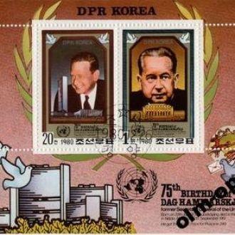 North Korea/ Сев. Корея - Д.Хамерскгьолда 1980 OLM