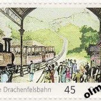 Germany / Германия - Поезд 1м  2008 OLM-OPeN