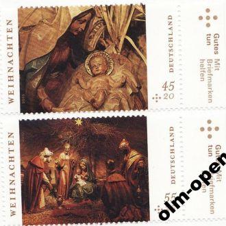 Germany / Германия - Christmas, 2 st. - 2010 - MNH