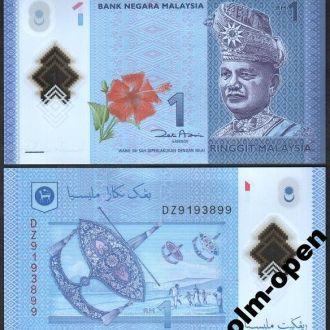 Malaysia / Малайзия - 1 Ringgit 2014 UNC - OLM