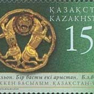 Kazakhstan / Казахстан - Украшения 2м+купон 2008