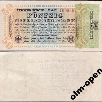 Germany / Германия - 50000000000 Mark 1923 aUNC
