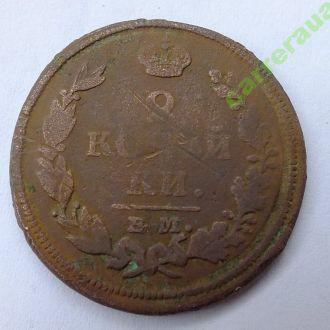 2 копейки 1814 (3)