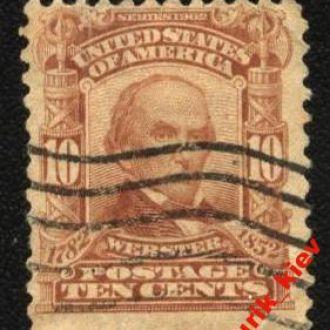 США1902 г.№ 307 гаш