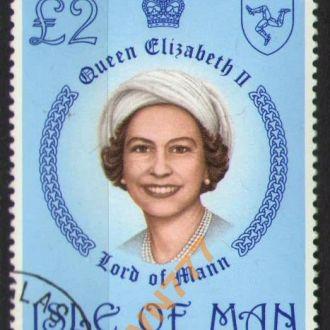 Остров Мэн 1981 Королева Елизавета II