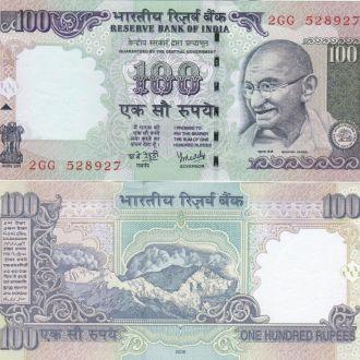 India Индия - 100 Rupees 2006 aUNC JavirNV